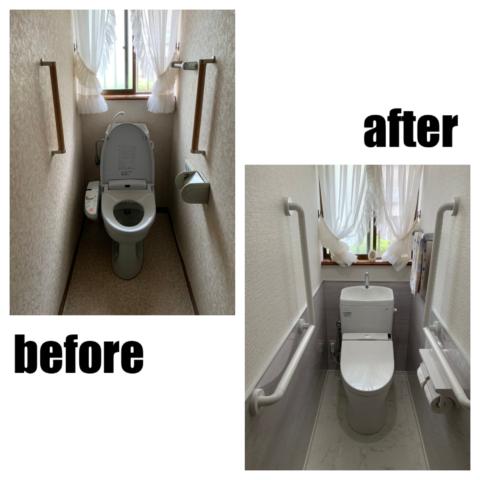 トイレ撤去新設入れ替え工事