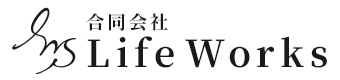 磐田市・浜松市のリフォームや内装工事、屋根工事は合同会社Life Works